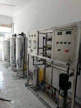 无锡供应纯水设备无锡反渗透设备厂家无锡纯水机生产图片
