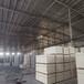 防火硅酸钙板室内装饰硅酸钙板厂家