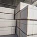 纖維增強硅酸鈣板纖維增強硅酸鈣板