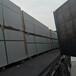 室内装饰硅酸钙板厂家纤维增强硅酸钙板花纹板厂家直销