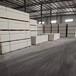 外墻纖維增強硅酸鈣板生產廠家供應9mm增強硅酸鈣板價格