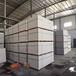 12mm隔音硅酸钙板厂家纤维增强硅酸钙板