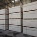 4小时防火板厂家报价10mm防火硅酸钙板性能
