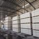 防水防潮硅酸钙板耐腐蚀硅酸钙板价格