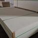 室内装饰硅酸钙板厂家硅酸钙防火板材厂家报价