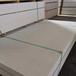 中密度硅酸鈣板新型免拆建筑模板廠家