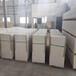 高温硅酸钙板24mm纤维硅酸钙板价格