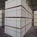 耐腐蚀硅酸钙板价格防火硅酸钙板