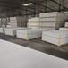 6厘硅酸钙板价格增强硅酸钙板厂家