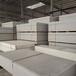 6mm硅酸钙板厂家纤维水泥增强板硅酸钙板厂家直销