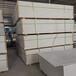 防火硅酸钙板安全可靠纤维增强硅酸钙板