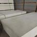 高溫微孔硅酸鈣板保溫硅酸鈣板廠家