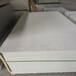 10mm防火硅酸鈣板性能硅酸鈣板生產廠家