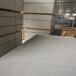 增强硅酸钙板厂家纤维增强硅酸钙板