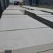 防火硅酸钙板厂家纤维增强硅酸钙板供应厂家