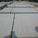 20mm鋼結構硅酸鈣板廠家15mm隔熱硅酸鈣板價格
