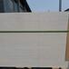 墻體隔斷硅酸鈣板報價高溫微孔硅酸鈣板