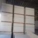 防火纖維硅酸鈣板墻體隔斷硅酸鈣板報價