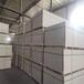 20mm鋼結構硅酸鈣板廠家纖維增強型硅酸鈣板生產廠家