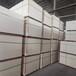 纖維增強型硅酸鈣板廠家15mm隔熱硅酸鈣板價格