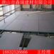 耐腐蝕水泥壓力板水泥纖維板幕墻襯板
