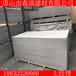 保溫水泥纖維板外墻干掛水泥纖維板