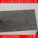 高強纖維水泥板保溫纖維水泥板