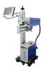 焦作PE管材激光打标机