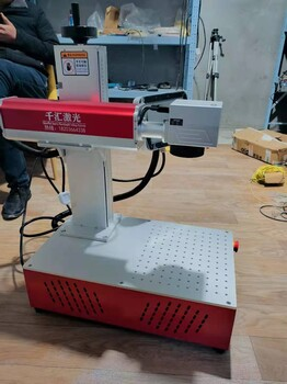 河南鄭州奶粉外包裝激光打標機、食品外包裝激光噴碼機器