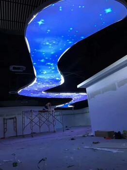 LED高清星空软膜天花吊顶定制安装