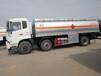 特價現車3軸15噸油車18油罐車20噸槽罐車