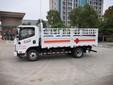 藍牌4.2氣瓶倉欄車倉柵車廂式車氧氣天然氣煤氣瓶運輸車圖片