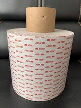 3MRP25双面胶?RP25VHB强力高粘泡棉0.6MM厚防水胶带?易模切冲型