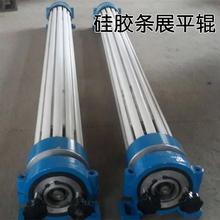 北京专业制造硅胶条舒展辊批发价格图片