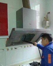 羅湖區家電清洗服務周到家電清洗服務