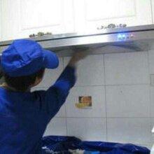 深圳专业承接油烟机清洗服务周到服务公司清洗油烟机