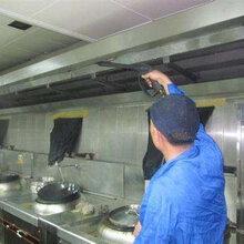 龙岗区专业油烟机清洗优质服务清洗油烟机服务公司