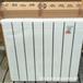 濟南鋼鋁復合暖氣片廠家