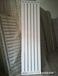 新泰鋼鋁復合暖氣片特價批發