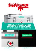藍夫鋁合金出診急救箱LF-12012大號方形藥箱家庭收納箱圖片