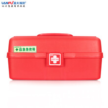 北京藍夫折疊急救箱三層折疊手提車載防護箱收納盒圖片