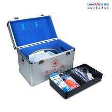 藍夫雙層鋁合金急救箱LF-16025小號醫藥箱方形收納箱圖片