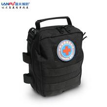 北京藍夫戶外工作急救包紅色黑色單肩手提求救自救口哨防護包圖片
