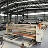专注PC板材十年打造华北地区最为专业的上产供应