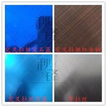 新款201304不锈钢交叉斜拉丝镜面8k镀色古铜多款设计专业秋锋圆