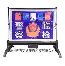 北京便携式警示牌、天津便携式led伸缩警示牌、全天候主动警示牌、