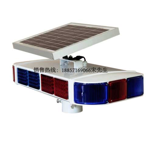 led短排警示灯600mm×300mm×270mm太阳能短排警示灯