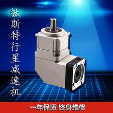 西藏专业制造精密行星减速机批发价格质量优良