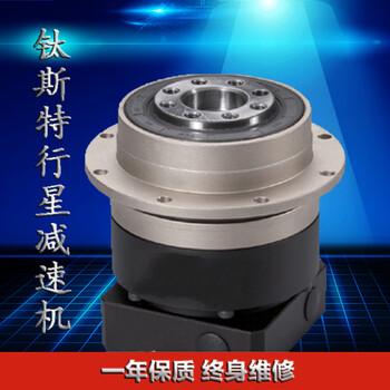 江苏专业生产精密行星减速机厂家直销质量优良