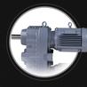 河南R系列斜齒輪硬齒面減速機供應商質量優良